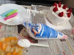 アクア新渡戸 公式ブログ/ケーキ作り! 画像2
