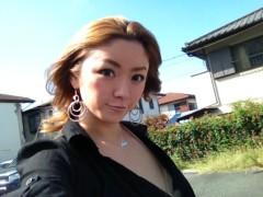 アクア新渡戸 公式ブログ/風強いね 画像1
