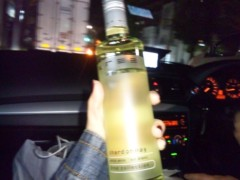 アクア新渡戸 公式ブログ/お洒落な白ワイン 画像1