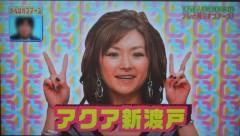 アクア新渡戸 公式ブログ/テレビ東京 お金がなくても幸せライフ がんばれプアーズ!#2 画像1