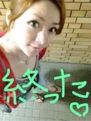 アクア新渡戸 公式ブログ/お疲れ様〜 画像1