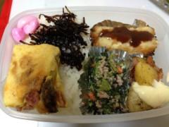 アクア新渡戸 公式ブログ/毎日の日課お弁当、明日の朝のお弁当は 画像1