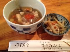 アクア新渡戸 公式ブログ/風邪気味 画像1