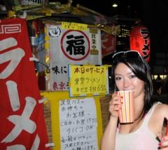 アクア新渡戸 公式ブログ/屋台 画像3