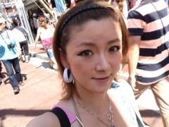 アクア新渡戸 公式ブログ/暑苦しい 画像1