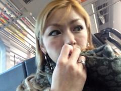 アクア新渡戸 公式ブログ/移動中 画像1