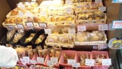 アクア新渡戸 公式ブログ/お菓子 画像1