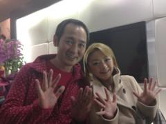 アクア新渡戸 公式ブログ/中村ゆうじさん 画像1