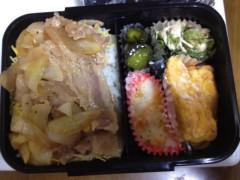 アクア新渡戸 公式ブログ/生姜焼き弁当作った 画像1