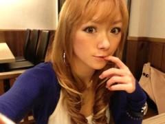アクア新渡戸 公式ブログ/ヨダレが… 画像1