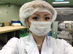 アクア新渡戸 公式ブログ/肉まんの工場NOW 画像1