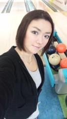 アクア新渡戸 公式ブログ/ボーリング 画像2