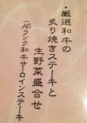 アクア新渡戸 公式ブログ/豪華に! 画像1