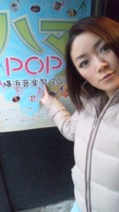 アクア新渡戸 公式ブログ/リハーサルの現場 画像2