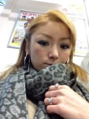 アクア新渡戸 公式ブログ/天気悪いし 画像1