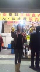 アクア新渡戸 公式ブログ/皇朝前にて 画像1