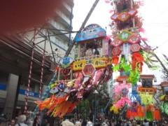 アクア新渡戸 公式ブログ/昨日 画像3