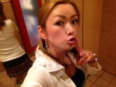 アクア新渡戸 公式ブログ/おつまみ 画像2