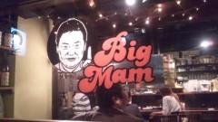 アクア新渡戸 公式ブログ/bigmama(o^∀^o) 画像1