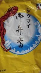 アクア新渡戸 公式ブログ/珍しく 画像1