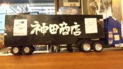 アクア新渡戸 公式ブログ/IN 神田商店 画像2