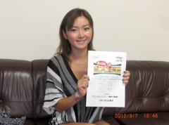 アクア新渡戸 公式ブログ/あっぱれ!ボンビー遺産 画像1