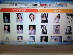 アクア新渡戸 公式ブログ/富永愛さんに大変申し訳ない 画像2