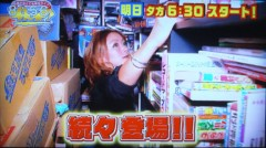アクア新渡戸 公式ブログ/お金がなくても幸せライフ がんばれプアーズ!」 画像1