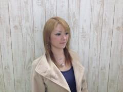アクア新渡戸 公式ブログ/どう? 画像1