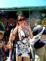 アクア新渡戸 公式ブログ/またかよ! 画像1