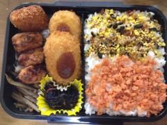 アクア新渡戸 公式ブログ/ランチのお弁当作った 画像1