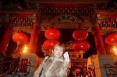 アクア新渡戸 公式ブログ/大迷惑!旧正月 画像1