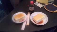アクア新渡戸 公式ブログ/豆腐 画像1
