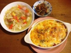アクア新渡戸 公式ブログ/今日の夕ご飯 画像1