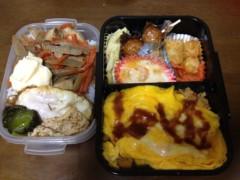 アクア新渡戸 公式ブログ/復活!お弁当出来上がり 画像1