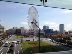 アクア新渡戸 公式ブログ/いい天気だー!!! 画像1