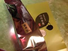 アクア新渡戸 公式ブログ/玄米茶! 画像1