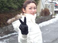 アクア新渡戸 公式ブログ/気持ちい 画像2