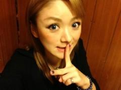 アクア新渡戸 公式ブログ/あ! 画像1