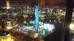 アクア新渡戸 公式ブログ/到着(^o^)/ 画像2
