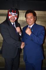アクア新渡戸 公式ブログ/衆議院議員 松木けんこう代議士 画像2