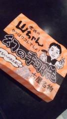アクア新渡戸 公式ブログ/お土産 画像1