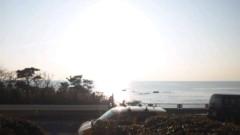 アクア新渡戸 公式ブログ/城ヶ島からの帰り 画像2