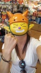 アクア新渡戸 公式ブログ/何の顔(笑) 画像1