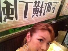 アクア新渡戸 公式ブログ/友達と下町横丁 画像1