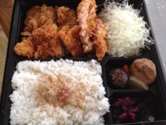 アクア新渡戸 公式ブログ/今日の初食事 画像1