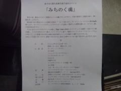 アクア新渡戸 公式ブログ/At Office 画像3