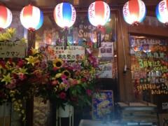 アクア新渡戸 公式ブログ/沖縄チャンプルなう 画像1