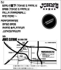 アクア新渡戸 公式ブログ/JOHN'S FESTA 2010  画像1