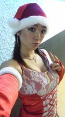 アクア新渡戸 公式ブログ/コスプレ!? 画像1